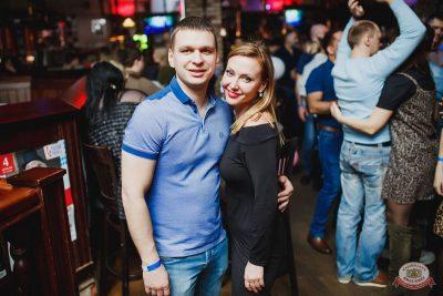 «Дыхание ночи»: «Teddy bear party», 1 марта 2019 - Ресторан «Максимилианс» Челябинск - 43