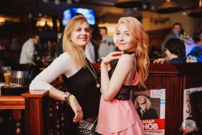 «Дыхание ночи»: «Teddy bear party», 1 марта 2019 - Ресторан «Максимилианс» Челябинск - 44
