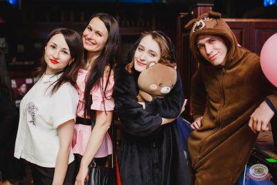«Дыхание ночи»: «Teddy bear party», 1 марта 2019 - Ресторан «Максимилианс» Челябинск - 47