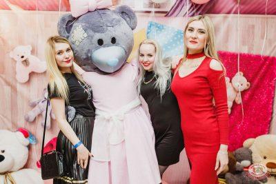 «Дыхание ночи»: «Teddy bear party», 1 марта 2019 - Ресторан «Максимилианс» Челябинск - 5