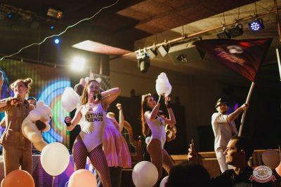«Дыхание ночи»: «Teddy bear party», 1 марта 2019 - Ресторан «Максимилианс» Челябинск - 8