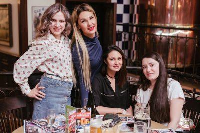 «Дыхание ночи»: Dj Miller (Москва), 2 марта 2019 - Ресторан «Максимилианс» Челябинск - 10