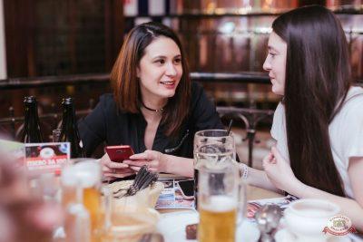 «Дыхание ночи»: Dj Miller (Москва), 2 марта 2019 - Ресторан «Максимилианс» Челябинск - 12