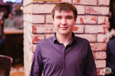 «Дыхание ночи»: Dj Miller (Москва), 2 марта 2019 - Ресторан «Максимилианс» Челябинск - 17