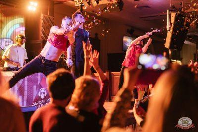«Дыхание ночи»: Dj Miller (Москва), 2 марта 2019 - Ресторан «Максимилианс» Челябинск - 2