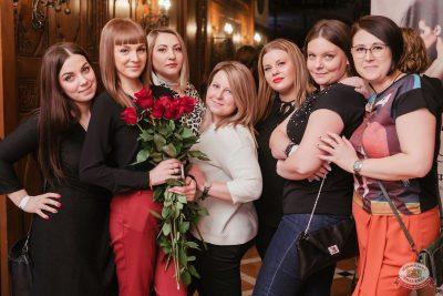«Дыхание ночи»: Dj Miller (Москва), 2 марта 2019 - Ресторан «Максимилианс» Челябинск - 21
