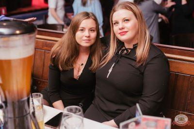 «Дыхание ночи»: Dj Miller (Москва), 2 марта 2019 - Ресторан «Максимилианс» Челябинск - 26