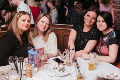 «Дыхание ночи»: Dj Miller (Москва), 2 марта 2019 - Ресторан «Максимилианс» Челябинск - 28