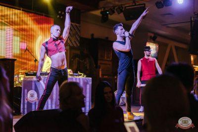 «Дыхание ночи»: Dj Miller (Москва), 2 марта 2019 - Ресторан «Максимилианс» Челябинск - 3