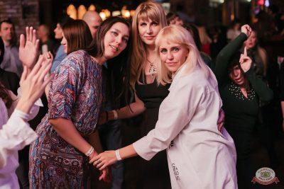 «Дыхание ночи»: Dj Miller (Москва), 2 марта 2019 - Ресторан «Максимилианс» Челябинск - 45