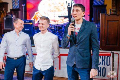 Вечеринка «Русского Радио» «Для своих», 9 марта 2019 - Ресторан «Максимилианс» Челябинск - 10