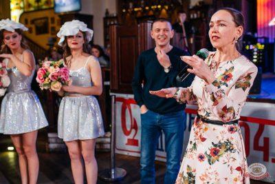 Вечеринка «Русского Радио» «Для своих», 9 марта 2019 - Ресторан «Максимилианс» Челябинск - 11