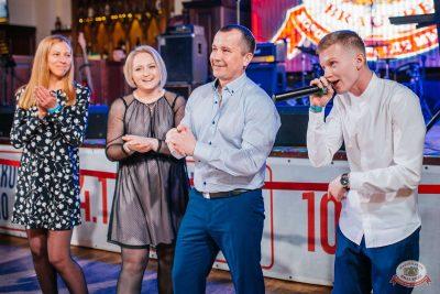 Вечеринка «Русского Радио» «Для своих», 9 марта 2019 - Ресторан «Максимилианс» Челябинск - 12