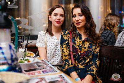 Вечеринка «Русского Радио» «Для своих», 9 марта 2019 - Ресторан «Максимилианс» Челябинск - 26