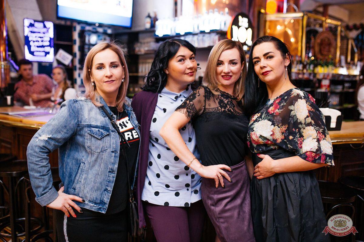 Вечеринка «Русского Радио» «Для своих», 9 марта 2019 - Ресторан «Максимилианс» Челябинск - 32