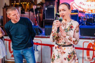 Вечеринка «Русского Радио» «Для своих», 9 марта 2019 - Ресторан «Максимилианс» Челябинск - 7