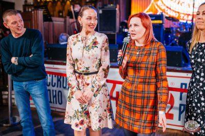 Вечеринка «Русского Радио» «Для своих», 9 марта 2019 - Ресторан «Максимилианс» Челябинск - 8