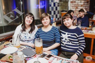 Дельфин, 14 марта 2019 - Ресторан «Максимилианс» Челябинск - 15