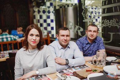 Дельфин, 14 марта 2019 - Ресторан «Максимилианс» Челябинск - 16