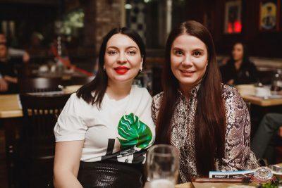 Дельфин, 14 марта 2019 - Ресторан «Максимилианс» Челябинск - 17
