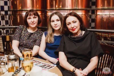 Дельфин, 14 марта 2019 - Ресторан «Максимилианс» Челябинск - 21