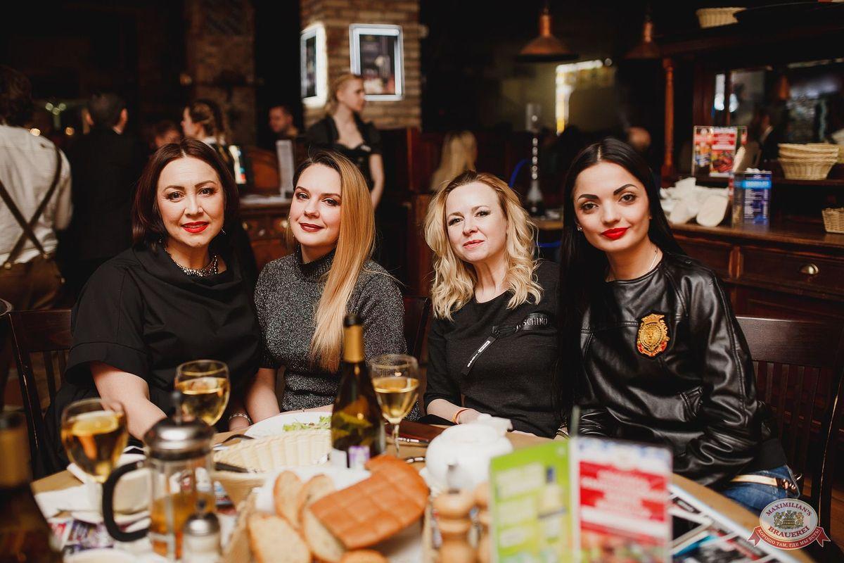 Дельфин, 14 марта 2019 - Ресторан «Максимилианс» Челябинск - 22
