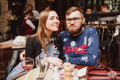 Дельфин, 14 марта 2019 - Ресторан «Максимилианс» Челябинск - 37