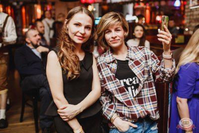 Дельфин, 14 марта 2019 - Ресторан «Максимилианс» Челябинск - 40