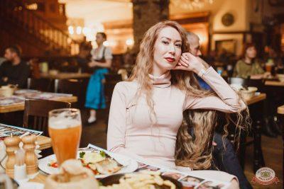 Дельфин, 14 марта 2019 - Ресторан «Максимилианс» Челябинск - 41