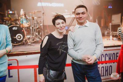 Дельфин, 14 марта 2019 - Ресторан «Максимилианс» Челябинск - 43