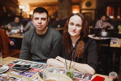 Дельфин, 14 марта 2019 - Ресторан «Максимилианс» Челябинск - 44