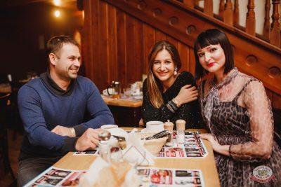 Дельфин, 14 марта 2019 - Ресторан «Максимилианс» Челябинск - 45