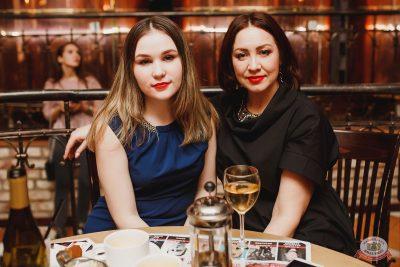 Дельфин, 14 марта 2019 - Ресторан «Максимилианс» Челябинск - 50