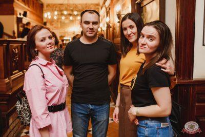 Дельфин, 14 марта 2019 - Ресторан «Максимилианс» Челябинск - 51