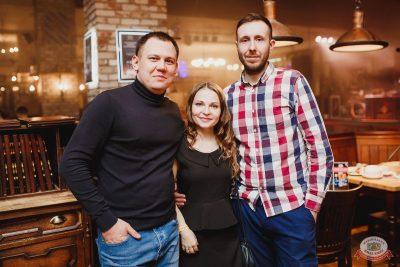 Дельфин, 14 марта 2019 - Ресторан «Максимилианс» Челябинск - 53