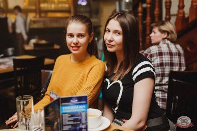 Дельфин, 14 марта 2019 - Ресторан «Максимилианс» Челябинск - 54