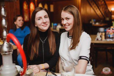 Дельфин, 14 марта 2019 - Ресторан «Максимилианс» Челябинск - 55