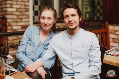 Дельфин, 14 марта 2019 - Ресторан «Максимилианс» Челябинск - 58