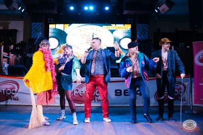 Вечеринка «Ретро FM», 22 марта 2019 - Ресторан «Максимилианс» Челябинск - 11