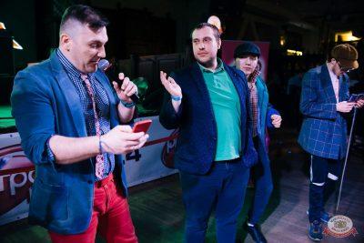 Вечеринка «Ретро FM», 22 марта 2019 - Ресторан «Максимилианс» Челябинск - 12