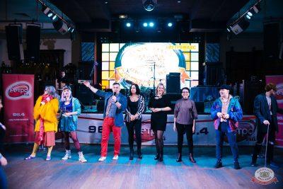 Вечеринка «Ретро FM», 22 марта 2019 - Ресторан «Максимилианс» Челябинск - 13