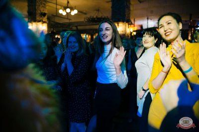 Вечеринка «Ретро FM», 22 марта 2019 - Ресторан «Максимилианс» Челябинск - 16