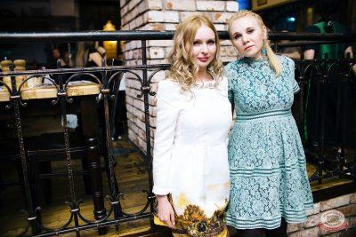 Вечеринка «Ретро FM», 22 марта 2019 - Ресторан «Максимилианс» Челябинск - 20