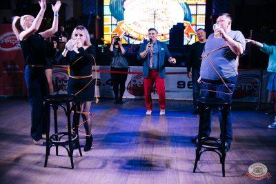 Вечеринка «Ретро FM», 22 марта 2019 - Ресторан «Максимилианс» Челябинск - 21