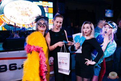 Вечеринка «Ретро FM», 22 марта 2019 - Ресторан «Максимилианс» Челябинск - 23