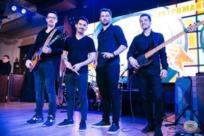 Вечеринка «Ретро FM», 22 марта 2019 - Ресторан «Максимилианс» Челябинск - 25