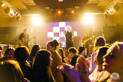 Вечеринка «Ретро FM», 22 марта 2019 - Ресторан «Максимилианс» Челябинск - 26