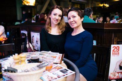 Вечеринка «Ретро FM», 22 марта 2019 - Ресторан «Максимилианс» Челябинск - 27