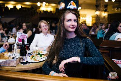 Вечеринка «Ретро FM», 22 марта 2019 - Ресторан «Максимилианс» Челябинск - 28