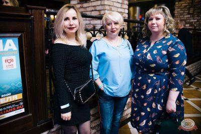 Вечеринка «Ретро FM», 22 марта 2019 - Ресторан «Максимилианс» Челябинск - 29